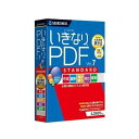 いきなりPDF Ver.7 STANDARD ソース ネクスト