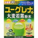 山本漢方製薬 お徳用ユ−グレナ+大麦若葉粉末 2.5g×30パック