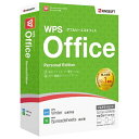 キングソフト KINGSOFT ビジネスソフト WPS Office Per