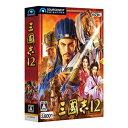 ソースネクスト ゲームソフト 三國志12