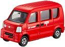 ○トミカ No.68 郵便車