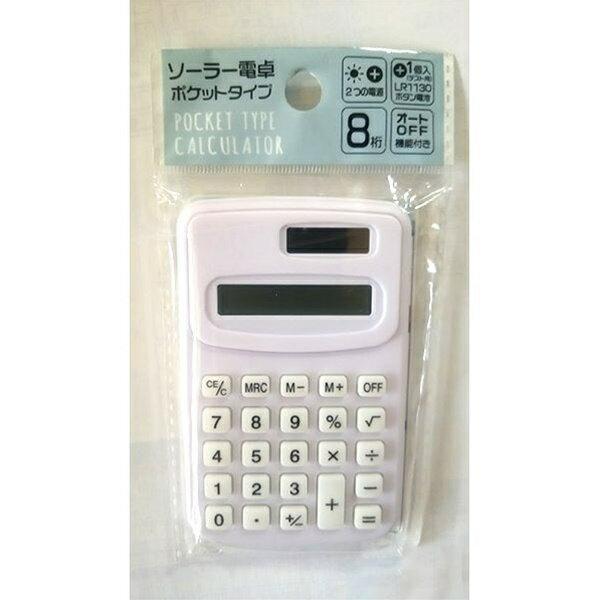 電卓 ソーラー+電池式 ポケットタイプ [色指定不可]