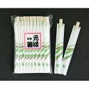 割り箸(箸袋入) 元禄箸 アスペン製 50膳入