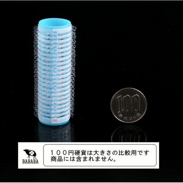 カーラー 小(外径25mm) 6個入の紹介画像2