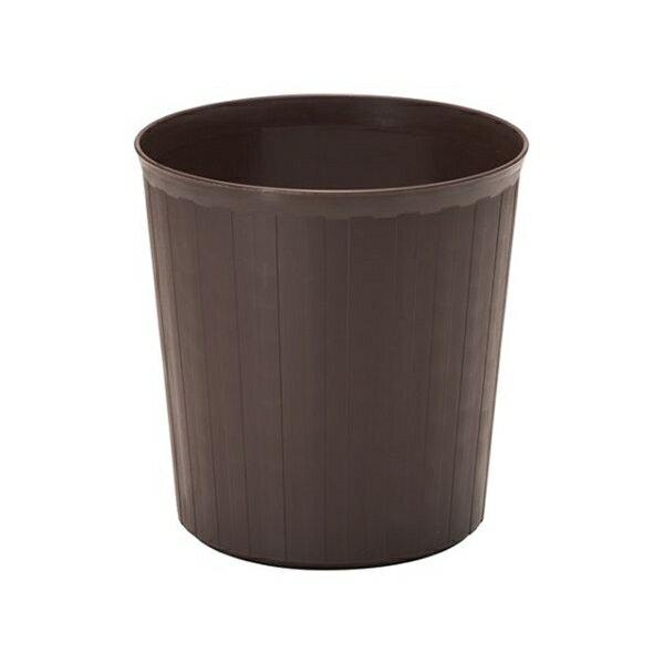 ゴミ箱 トラッシュキャン ブラウン