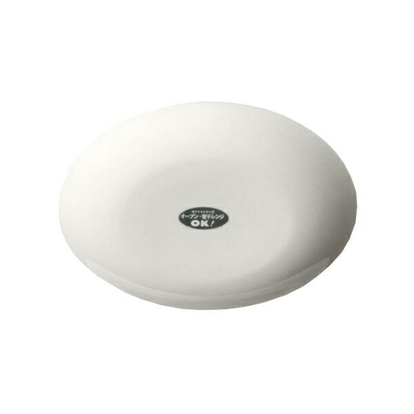受け皿 食器用 ホワイト 15.5cm
