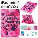 iPad mini4 ケース iPad ...