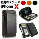 iPhone X ケース 手帳型 財布一体型 分離式 カード...