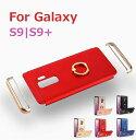 galaxy note9 ケース リング Samsung Galaxy S9 SC-02K SCV38 ケース GalaxyS9+ SC-03K SCV39 カバー samsung サムスン リングホルダー..