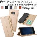 Galaxy S8 docomo SC-02J/au SCV36 ケース 手帳型ケース Galaxy S8 Plus docomo SC-03J/au SCV35 ケース Galaxy S7edge iPhone7 Plus i..