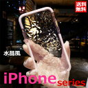 iphoneXケース iphone8 8 plus iPho...
