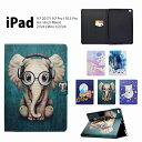 ipad air3ケース air 10.5 2019 iPad 9.7インチ カバー iPad 9.7 2017 iPad 2018 iPad pro 10.5 ケース iPad Pro 9.7 ケース iPad 9.7 ケース iPad Air2 ケース iPad Air iPad mini4 iPad mini1/2/3 iPad 2/3/4 ケース かわいい 高品質 スタンド タブレットカバー アイパッド