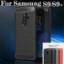 Samsung Galaxy S9 ケース S9 Plus カバー s9+ galaxyS9ケース/カバー 耐衝撃 オシャレ 防指紋 放熱 シンプル 綺麗 TPU 薄い ギャラク..