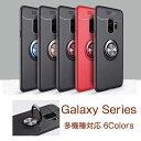 Galaxy S9 ケース SC-02K SCV38 ケース Galaxy S9+ ケース SC-03K SCV39 カバー リング付き シンプル 高級感 ビジネス 男性 リング ケ..