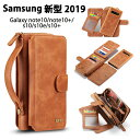 samsung galaxy note10 note10+ Galaxy s10 ケース Garaxy s10 plus ケース Galaxy S10e スマホケース 多機能 大容量 レディース 小銭入れ お札入れ 財布一体型 分離式 手持ちバンド Galaxy ケース PUレザー おすすめ おしゃれ かわいい カード収納 case