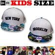 【サイズ調整可能なキッズ&レディース用小さいサイズ!】NEW ERA KIDS YOUTH 9FIFTY HAWAIIAN SNAPBACK CAP【ニューエラキッズ サイズ 帽子】NEWERA 子供サイズ メッシュキャップ キャップ キッズ ヤンキース キッズサイズ スナップバック ニューエラ キッズ