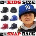 ニューエラ キッズ スナップバック キャップ 帽子 NY NEW ERA KIDS CAP ニューエラー キッズサイズ NEWERA ヤンキース SNAPBAC...