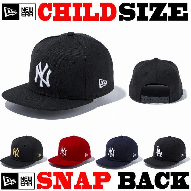 ニューエラ キャップ チャイルド サイズ調整が可能なモデル ニューエラベビー キャップ  NEW ERA CHILD 9FIFTY CAP NEWERA チャイルドサイズ ニューエラキャップ ニューエラキッズ 幼児 出産祝い ギフト 帽子 ベビ帽 NY スナップバック プレゼント キッズキャップ