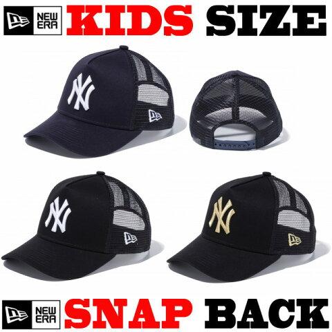 ニューエラ キャップ キッズ NEWERA ニューエラ 子供サイズ NEW ERA BABY ニューエラキッズNEWERA KIDS NEWERAKIDS NY ニューエラキッズサイズ ダンス メッシュキャップ ローキャップ 帽子 ニューエラー snapback スナップバック メッシュ
