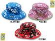 【ベビー用&キッズ用 赤ちゃん用、子供用 UV帽子!】BABY BANZ リバーシブルUV HAT【赤ちゃん 紫外線対策 UVカット】ベビーバンズ