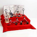 雛人形 コンパクト収納飾り ひな人形 ハート柄衣装の朱色と黒の雛人形を毛氈の上に並べる二段桐箱収納五人飾り
