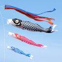 【鯉のぼり】【庭園用こいのぼり】ナイロン製6m鯉のぼりフルセットプラス【超強力アルミポール付き(延長)】