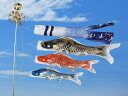 【撥水加工/ポール付/送料無料】日本画調デザインで落ち着いた雰囲気にも風格と気品を漂わせる豪華な優美デラックス鯉のぼり4mセットするするポール付フルセットプラスです【庭園用こいのぼり】