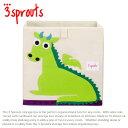 3 Sprouts【スリースプラウツ】出産祝いにオススメ!子供部屋にピッタリ♪たっぷりサイズの収納ボックス(ドラゴン)【メール便不可】