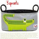3 Sprouts(スリースプラウツ)ベビーカー収納バスケット(クロコダイル)【メール便不可】