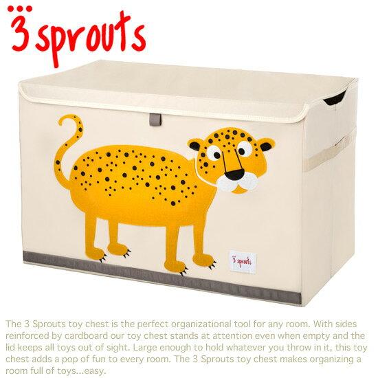 3 Sprouts【スリースプラウツ】存在感抜群のビッグサイズ!たっぷりサイズのトイチェスト(レパード)【メール便/定形外郵便不可】