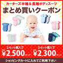 0614_body_sale_co6