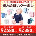 0914_body_sale_co4