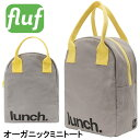 Fluf【フラフ】オーガニックコットン使用!コンパクトサイズのトートバッグ(Grey Lun