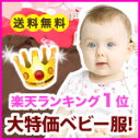 [baby gift girl] Rakuten popularity ranking high rank monopoly!  Carter's (Class five pieces of Carter&amp;#39;s ) short sleeves body suit (Pink Rose body suit)  comfort  _ packing   comfort  _ expands   easy  _ Messe input )