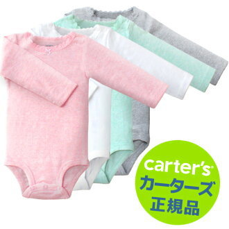 New autumn/winter 2013 ★ peace of Carter's genuine (Carter's) long-sleeved body suit 4-disc set Everyday Girl romper / Bodysuit