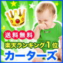 [baby gift boy] Rakuten popularity ranking high rank monopoly! ★ Carter's (and I write Class five pieces of Carter's )★ short sleeves body suit (Three Dogs body suit) 【 review 500 yen coupon present 】)