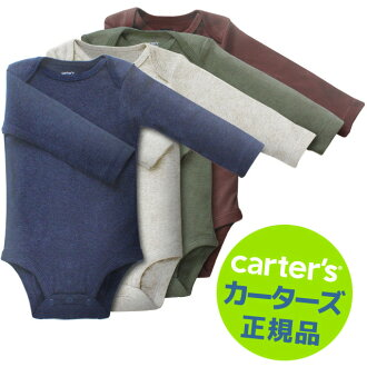 Carter's genuine ★ peace of Carter's long-sleeved body suit 4-disc set Standard Boy's romper / Bodysuit