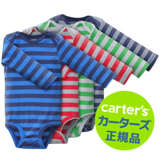 Carter's genuine ★ peace of Carter's long-sleeved body suit 4-disc set ( Borders Boy rompers )