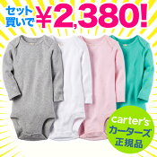 ����������,Carter's,carters,�ܥǥ�������,���ѡ���,����������,ȩ��,����,�֤����,Ⱦµ,ŵ,�٥ӡ�,�л��ˤ�,������,3M,6M,9M,12M,18M,24M