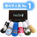 Socks set  variety / boy  (baby gift, socks, boy, baby, delivery celebration) pleased with [free shipping by email service designation out of the fixed form] by a baby gift [easy  _ packing] [comfortable  _ expands] [easy  _ Messe input]