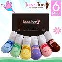 ジャージートー【Jazzy Toes】 出産祝いにオススメ!赤ちゃん用靴下6足セット(ローフ