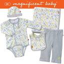 ★ Magnificent Baby【マグニフィセント ベビー】★出産祝い用ギフトラッピング済み!マグネットボタンで着替えもラクラク♪豪華な5点ギフトセット(Yellow Kites コレクション)