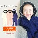 マグネティックミー【Magnificent Baby】マグネ...
