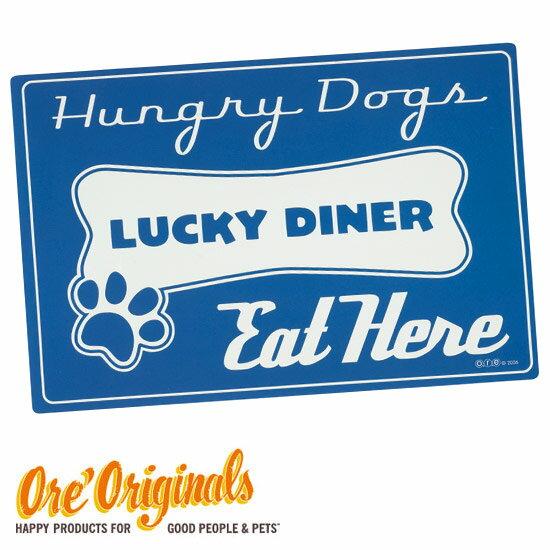 OREオリジナルスOREOriginals犬用食事マット(DinnerDogBlue)ランチョンマッ