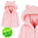 カーターズ正規品【Carter's】★モコモコ・フカフカ♪暖かジャケット(ピンクベアー)