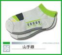 鉄下 JR 山手線 E231系【くるぶしソックス】【鉄道をモチーフにした靴下】【鉄道ソックス】【キッ