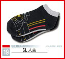 ネコポス可 鉄下 SL人吉【くるぶしソックス】鉄道をモチーフにした靴下 キッズサイズ くつ下 人気商