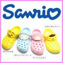 【サンリオ】SANRIO SA8737TJP...