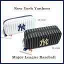 メール便可【ニューヨーク ヤンキース】BOXペンケース 45506-45507 クラックス キャラクター グッズ ステーショナリー 文具 文房具 筆箱 ペンポーチ ぬいぐるみ 男の子 かっこいい メジャーリーグ ベースボール 野球 MLB