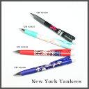 メール便可【ニューヨーク ヤンキース】フレフレ機能付きシャープペンシル CR45426-29 クラックス キャラクター グッズ ステーショナリー 文具 文房具 筆箱 ペンポーチ 男の子 かっこいい メジャーリーグ ベースボール 野球 MLB あす楽